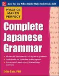 [해외]Complete Japanese Grammar