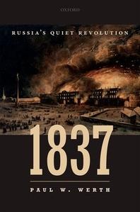 [해외]1837