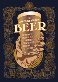 [보유]The Comic Book Story of Beer