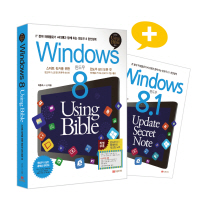 Windows 8 Using Bible
