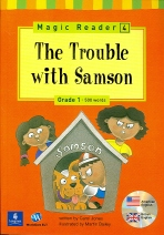 The Trouble with Samson(CD1장포함)(Magic Reader 4)
