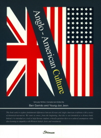 Anglo american culture