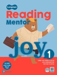 Reading Mentor Joy. 1(Longman)(Longman)(개정판)(CD1장포함)