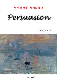Persuasion (영어로 읽는 세계문학 6)