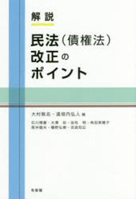 http://www.kyobobook.co.kr/product/detailViewEng.laf?mallGb=JAP&ejkGb=JNT&barcode=9784641137356&orderClick=t1g