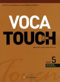Voca Touch(보카터치). Level 5