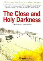 The Close and Holy Darkness