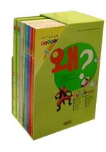 어린이 동화 논술 생각바꾸기(전12권)