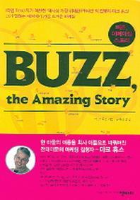 버즈 어메이징 스토리(Buzz The Amazing Story) //172-4