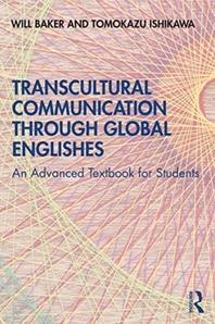 [해외]Transcultural Communication Through Global Englishes
