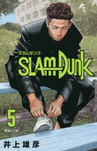 SLAM DUNK  新裝再編版 5