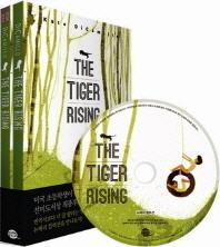 The Tiger Rising(타이거 라이징)(원서+워크북합본)(CD1장포함)(뉴베리 컬렉션)