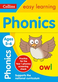 [해외]Collins Easy Learning Age 5-7 -- Phonics Ages 5-6 (Paperback)