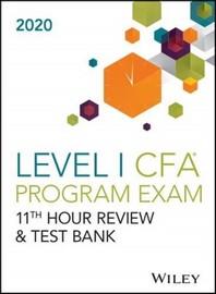 [해외]Wileys Level I Cfa Program 11th Hour Guide + Test Bank 2020 (Paperback)