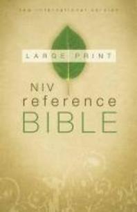 [해외]NIV Reference Bible