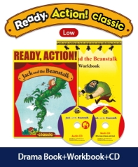 Pack-Ready Action Classic(Low): Jack and the Beanstalk [SB+WB+CD](CD2장포함)(전2권)