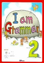 I am Grammar 2(별책부록1권포함)