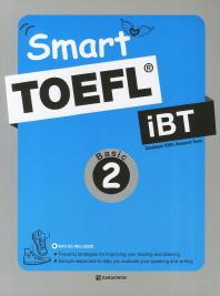 TOEFL iBT Basic. 2(Smart)(CD1장포함)