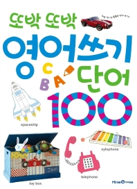 http://www.kyobobook.co.kr/product/detailViewKor.laf?mallGb=KOR&ejkGb=KOR&barcode=9788937859359&orderClick=t1f