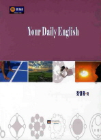 YOUR DAILY ENGLISH