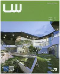 LW Vol. 79