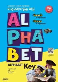 Alphabet Key(미국교과서 읽는 리딩)(CD1장포함)
