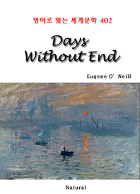 Days Without End (영어로 읽는 세계문학 402)