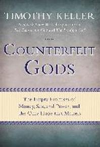 [해외]Counterfeit Gods (Hardcover)