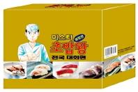 미스터 초밥왕 전국대회편 애장판 박스세트 ,겉박스없습니다.