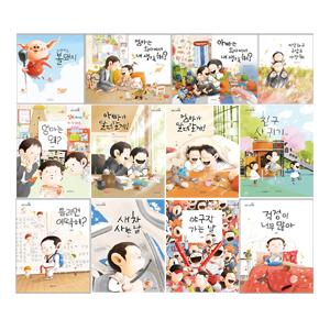 김영진 그림책 시리즈 1~12권 세트