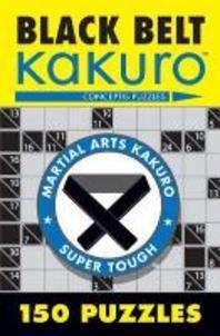 [해외]Black Belt Kakuro