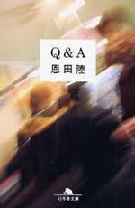 [해외]Q&A
