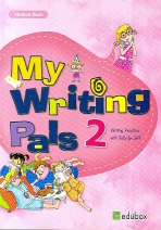 MY WRITING PALS. 2(My Writing Pals 시리즈)(Paperback)