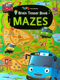 TAYO Brain Teaser Book MAZES