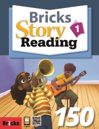 Bricks Story Reading 150 . 1(SB+WB)(CD1장포함)