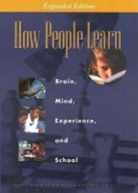 [해외]How People Learn