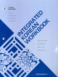 [해외]Integrated Korean Workbook