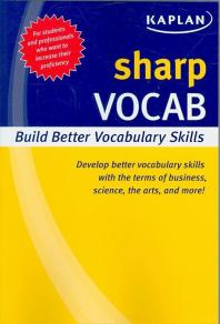 Sharp Vocab