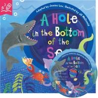 노부영 송 애니메이션 세이펜 A Hole in the Bottom of the Sea (with CD)