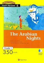 The Arabian Nights (350 Words)(CD1장포함)(HAPPY READERS 1-9)