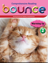 Bounce Warming UP. 2(CD1장포함)