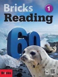 Bricks Reading 60. 1: SB(WB+CD) CD부록 있음 / 겉표지에 비매표시 있음