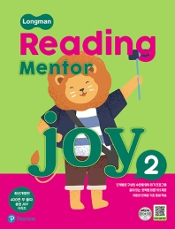 Reading Mentor Joy. 2(Longman)(Longman)(개정판)(CD1장포함)