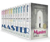 마스터 KMLE(Master KMLE)(전13권)