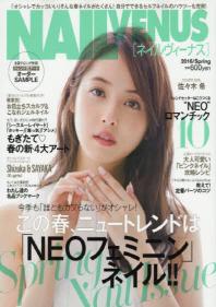네일비너스 ネイルVENUS (발간월변경 2/5/8/11) 2016.03