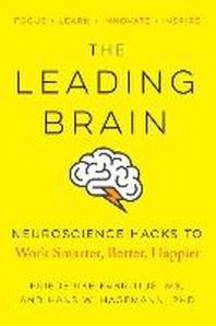[해외]The Leading Brain (Paperback)