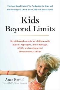 [해외]Kids Beyond Limits