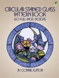 [해외]Circular Stained Glass Pattern Book