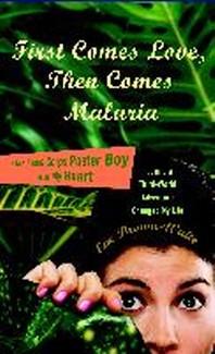 [해외]First Comes Love, Then Comes Malaria (Paperback)