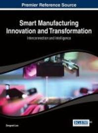 [해외]Smart Manufacturing Innovation and Transformation